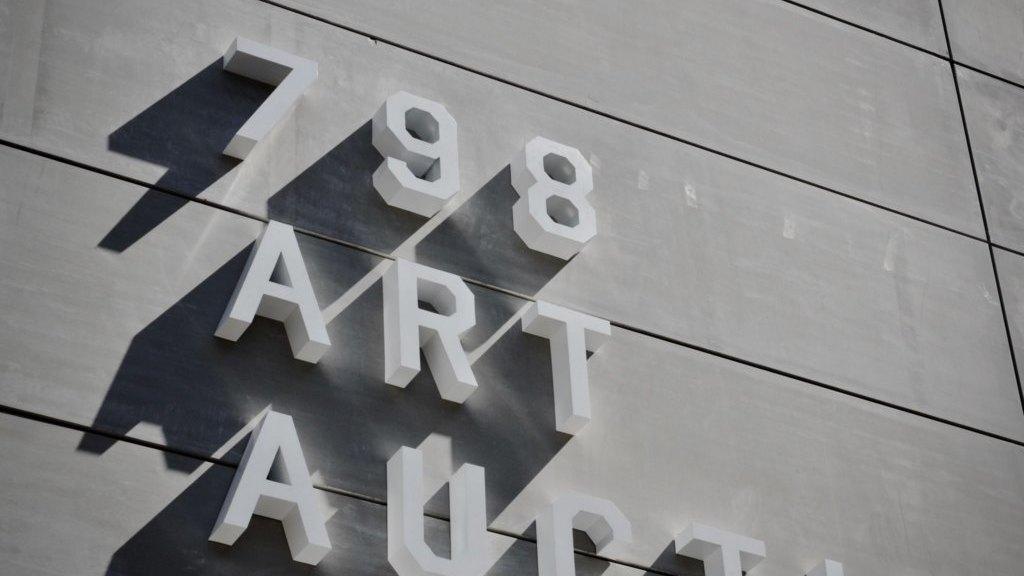 798-Beijing-Art-District