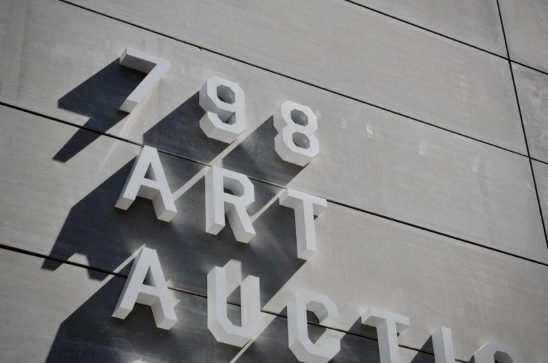China's art playground: The 798 Beijing art district