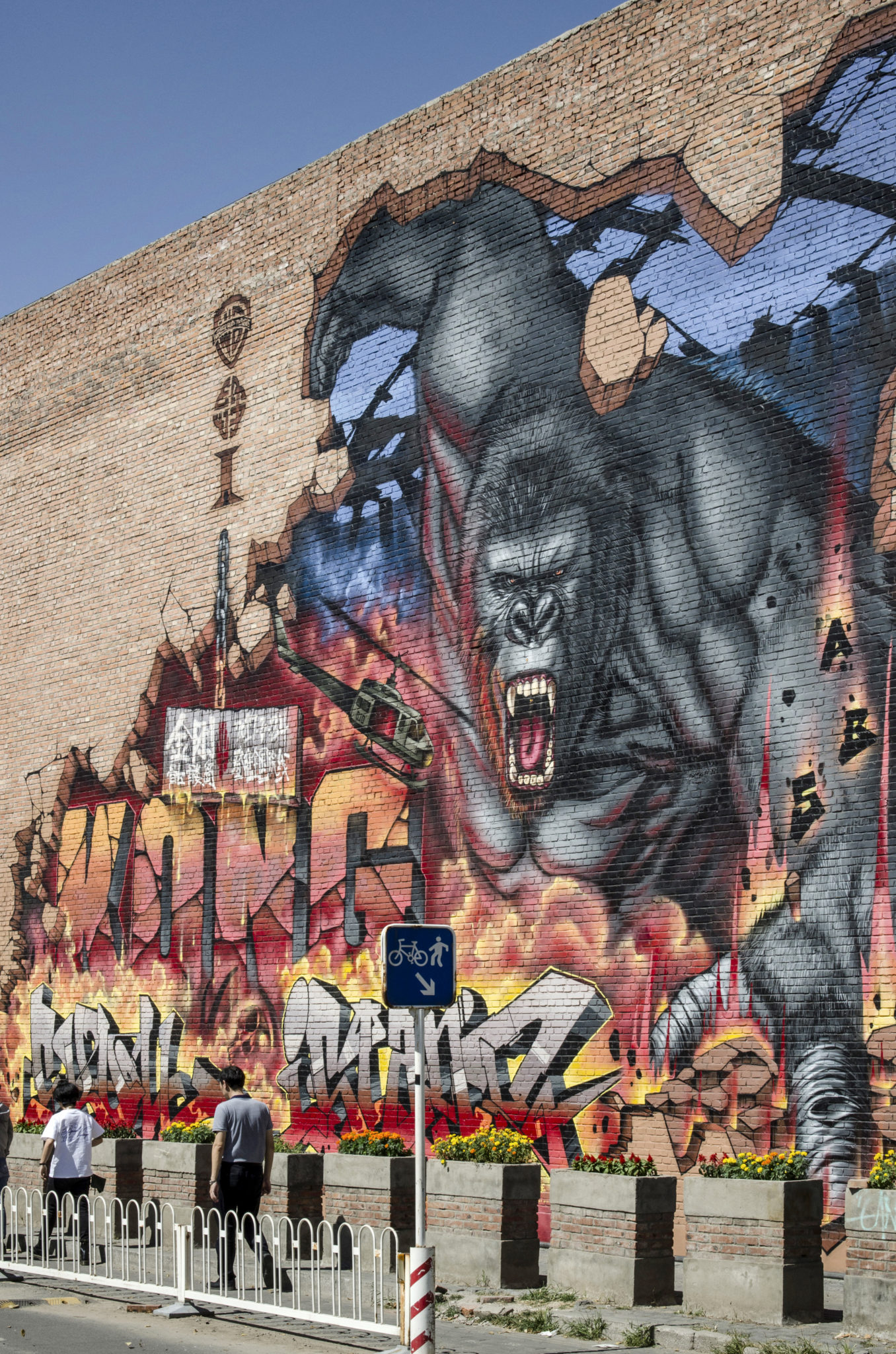 798-Beijing-Art-District-king-kong-mural