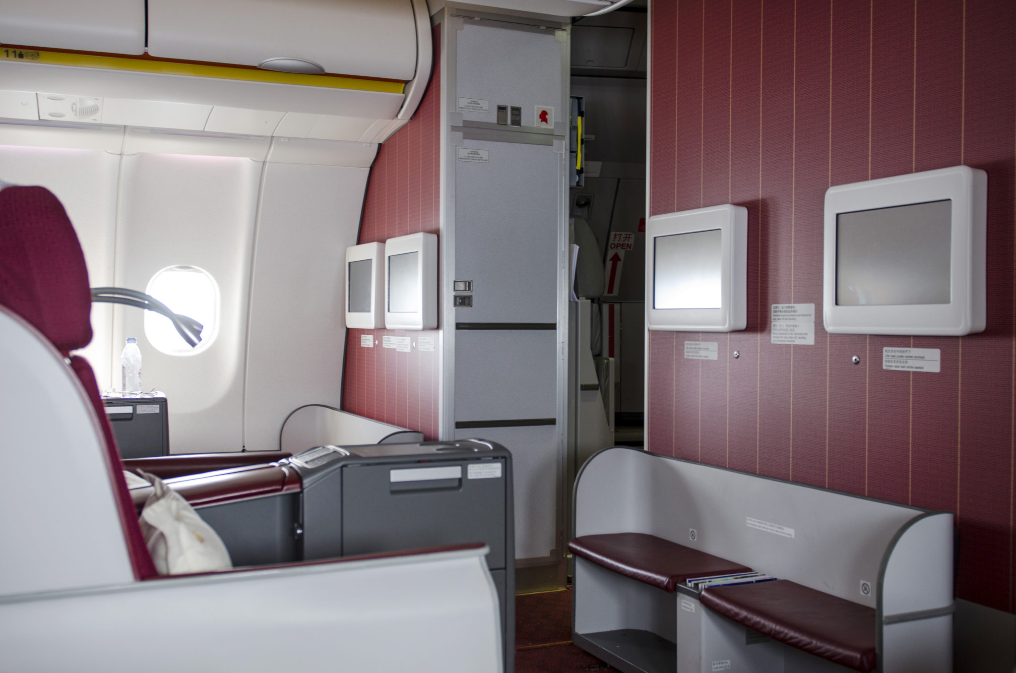 Hainan-Business-Class-Berlin-Beijing-A330-Interior