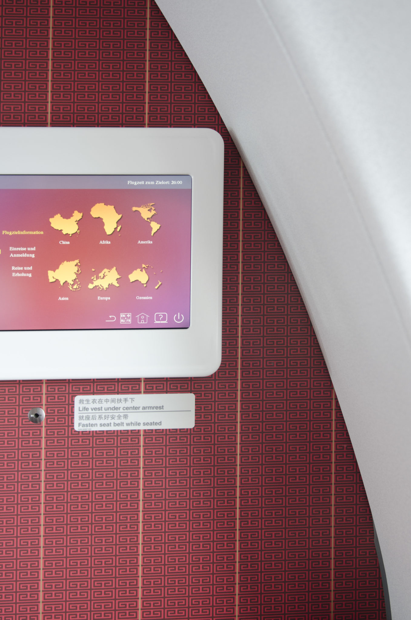 Hainan-Business-Class-Berlin-Beijing-A330-Monitor