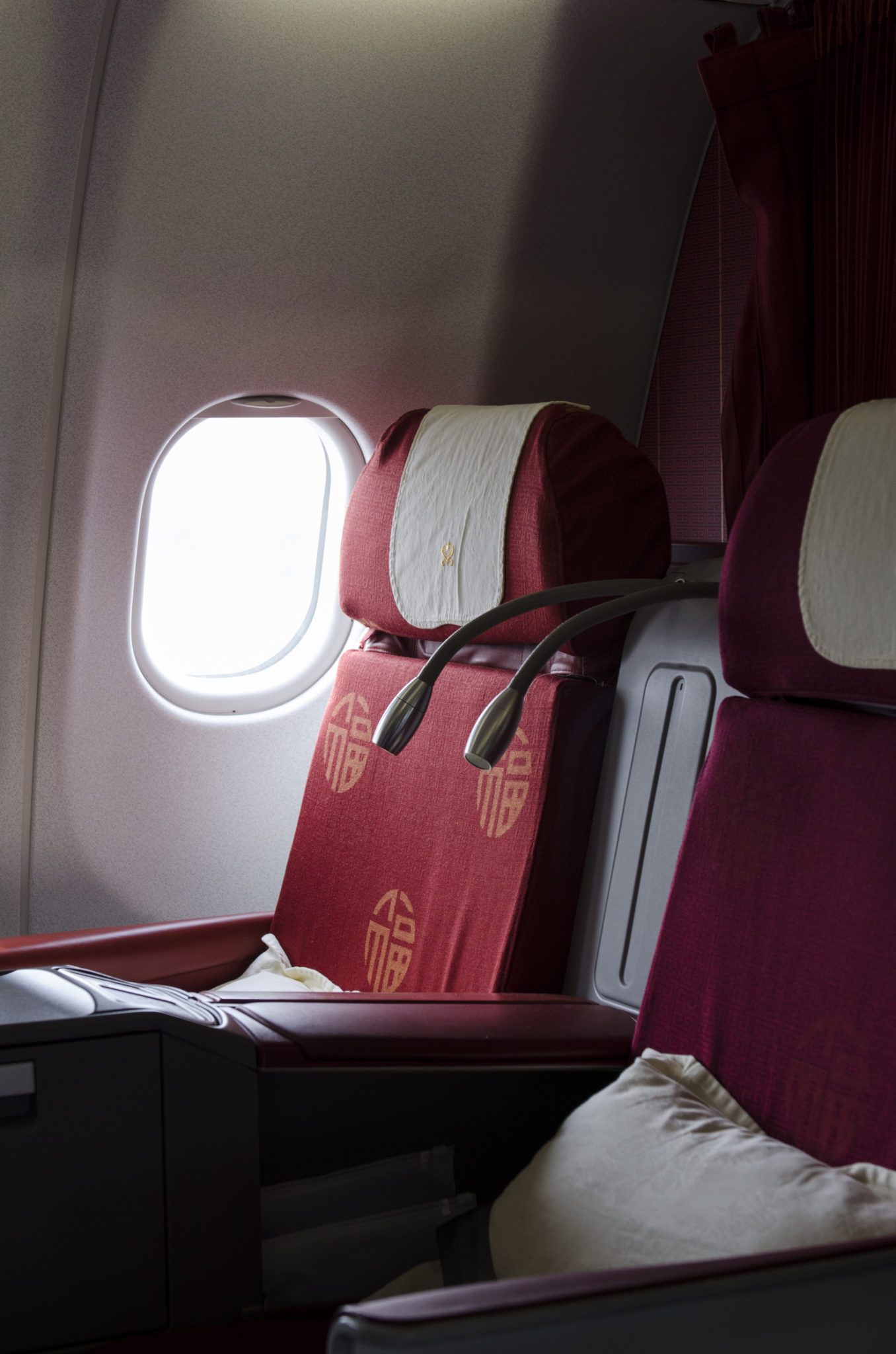 Hainan-Business-Class-Berlin-Beijing-A330-seats