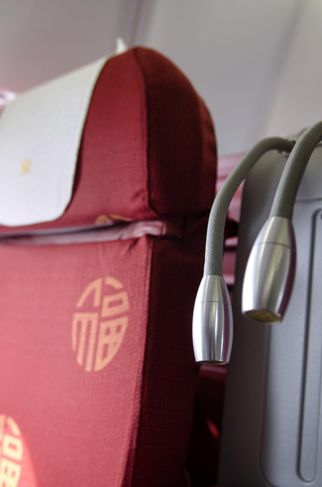 Hainan-Business-Class-reading-light