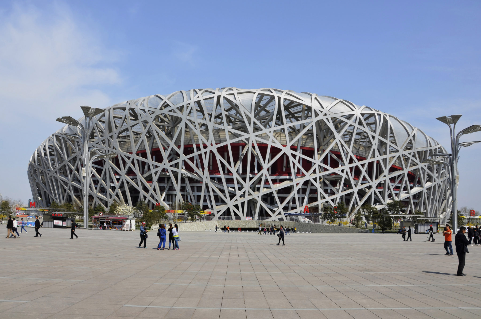 Olympic-Green-Beijing-Birds-Nest