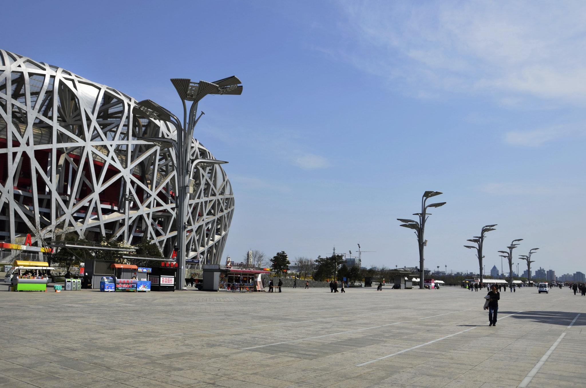 Beijing Olympic Green Tennis Court Stock Photos & Beijing Olympic ...