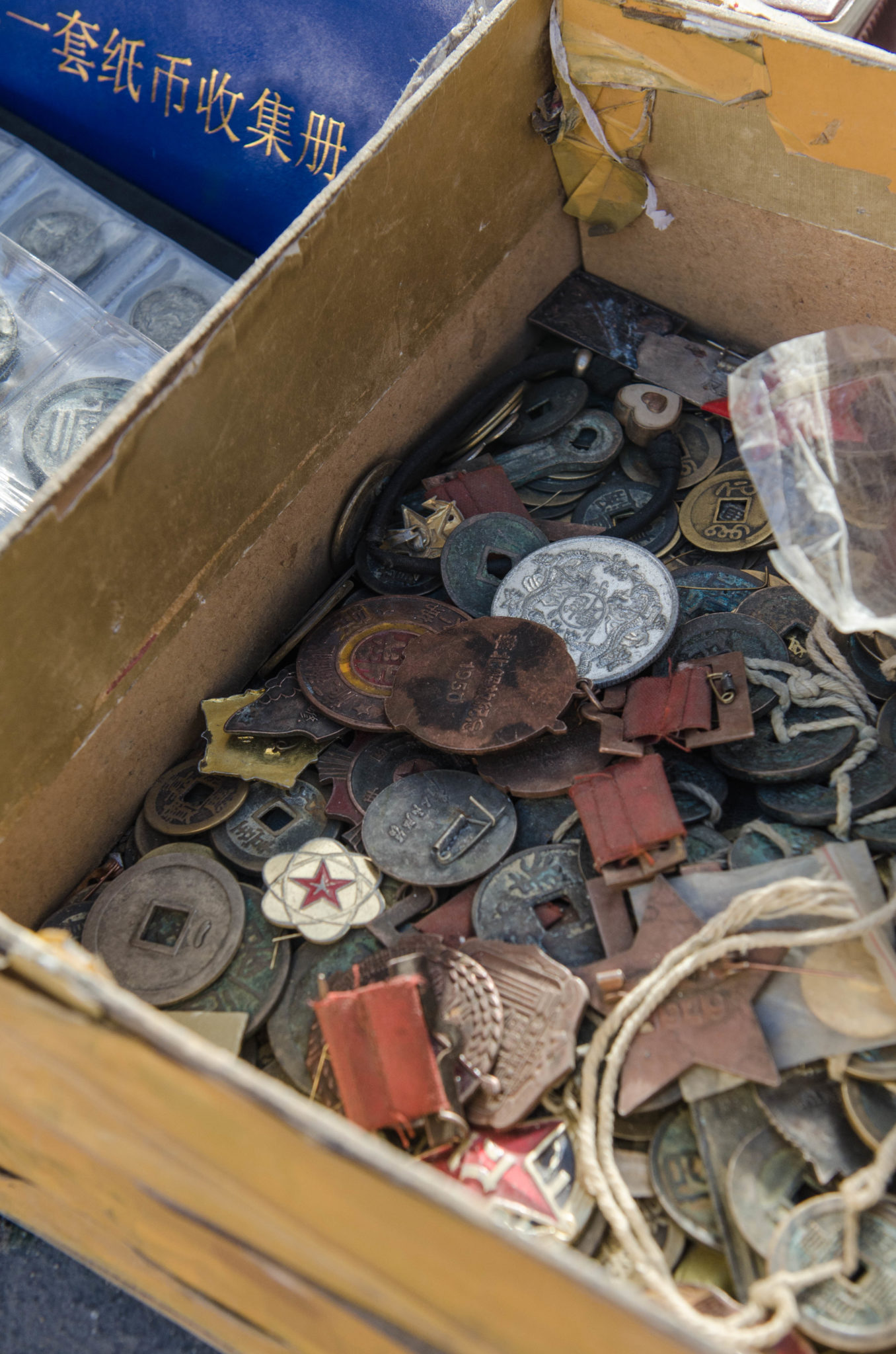 The Panjiayuan Antique Market in Beijing: Coins from back in the days.